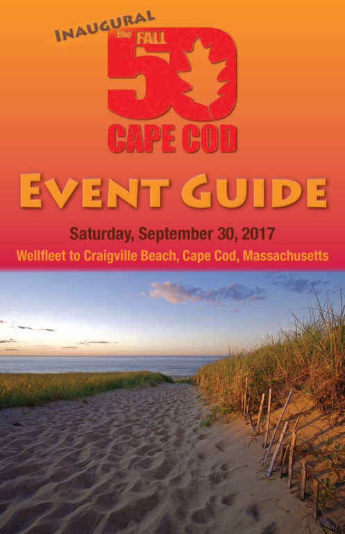 2017-fall50-cape-cod-event-guide-cover-page